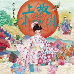 UESAKA SUMIRE / 上坂すみれ / パララックス・ビュー c/w すみれコード(アナログ)