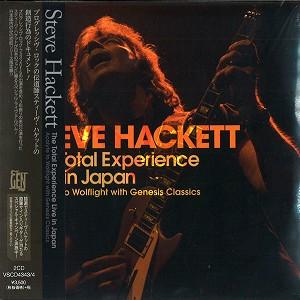 STEVE HACKETT / スティーヴ・ハケット / ザ・トータル・エクスペリエンス-ライヴ・イン・ジャパン 2016