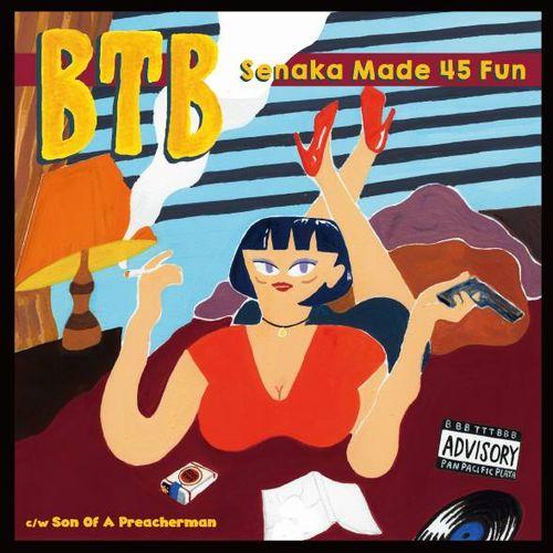 "BTB (PAN PACIFIC PLAYA) / 背中まで45分 ""7+Download Code"""