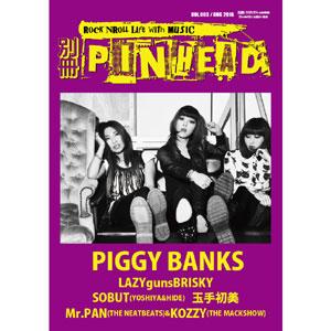 PINHEAD (BOOK) / 別冊PINHEAD vol.3