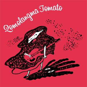 Qomolangma Tomato / Tanpo / Macao