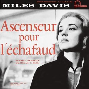 """MILES DAVIS / マイルス・デイビス / Ascenseur pour l'échafaud(10"""")"""