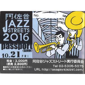 ASAGAYA JAZZ STREETS / 阿佐谷ジャズストリート / 2016.10.21 阿佐谷ジャズストリート