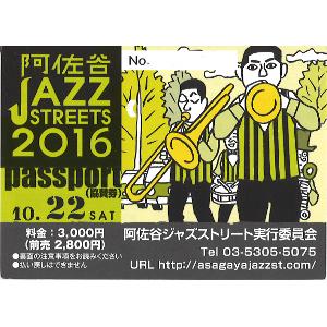 ASAGAYA JAZZ STREETS / 阿佐谷ジャズストリート / 2016.10.22阿佐谷ジャズストリート