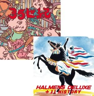 ハルメンズ+ハルメンズX / 35世紀 & ハルメンズ・デラックス +11ヒストリーまとめ買いセット