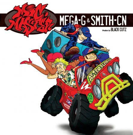 MEGA-G & SMITH-CN / メガG&スミス-CN / MIC MASTER
