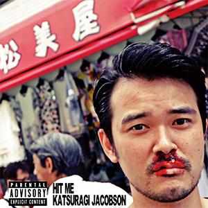 桂木ヤコブソン (鮭オーケストラ) / 死なない程度に殴っておくれ