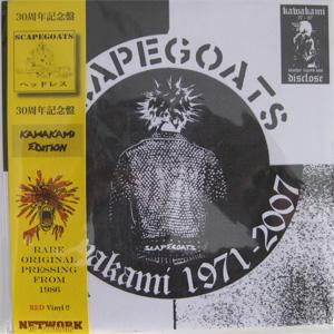 "SCAPEGOATS / KOPFLOS EP KAWAKAMI EDITION (7""/RED VINYL)"