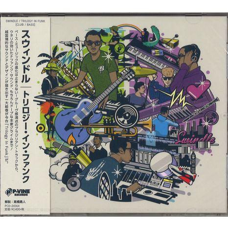 swindle スウィンドル grime trilogy in funk