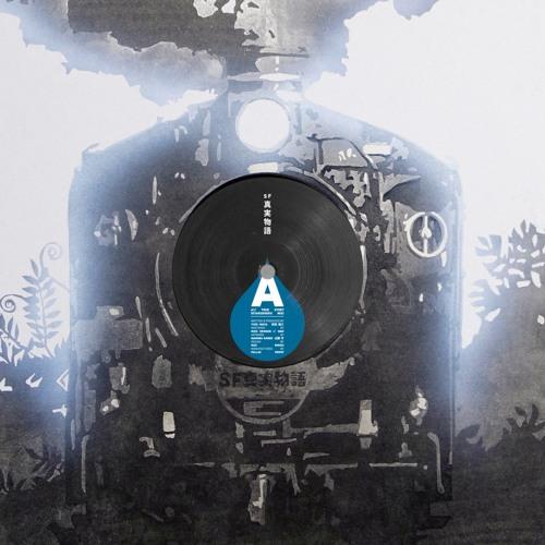 yuzo iwata night train 180g重量盤 ベルリン在住の邦人ミニマルdj
