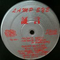 LAMP EYE / 証言 - 赤ラベル
