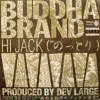 BUDDHA BRAND aka ILLMATIC BUDDHA MC'S / ブッダブランド / HI JACK(のっとり)