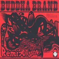BUDDHA BRAND aka ILLMATIC BUDDHA MC'S / ブッダブランド / REMIX (KRUSH GROOVE 4)