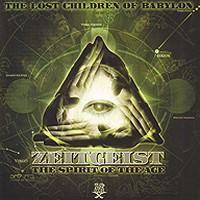 LOST CHILDREN OF BABYLON / ZEITGEIST アナログ2LP + ボーナストラック・インスト・ダウンロードカード付DOWNLOAD)