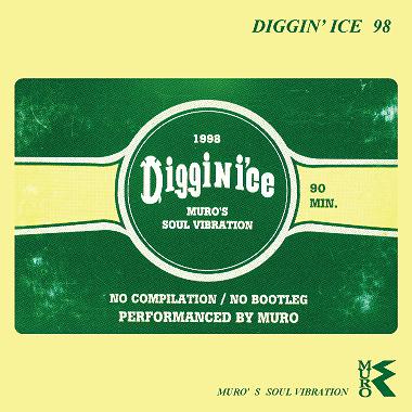 DJ MURO / DJムロ / Diggin' Ice Summer '98 - Remaster 2CD Edition -