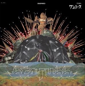 STERUSS / ステルス / ワンバース - DISKUNION新宿クラブミュージックショップ独占販売品 -