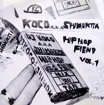 DJ KOCO aka SHIMOKITA / DJココ / HIPHOP FIEND VOL.1