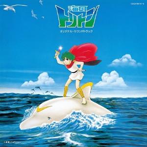 HIROMASA SUZUKI / 鈴木宏昌 / 海のトリトン オリジナル・サウンドトラック(LP)