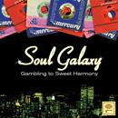 V.A.(SOUL GALAXY) / SOUL GALAXY ~GAMBLING TO SWEET HARMONY~ / ソウル・ギャラクシー ~ギャンブリング・トゥ・スウィート・ハーモニー~