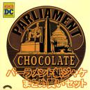 PARLIAMENT パーラメント / パーラメント 紙ジャケ/SHM-CDコレクション 全9タイトル まとめ買いセット