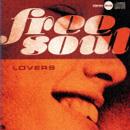 V.A.(FREE SOUL) フリー・ソウル / フリーソウル・ラヴァーズ 1994-2009 FREE SOUL 15th Anniversary