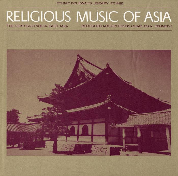 V.A. / RELIGIOUS MUSIC OF ASIA