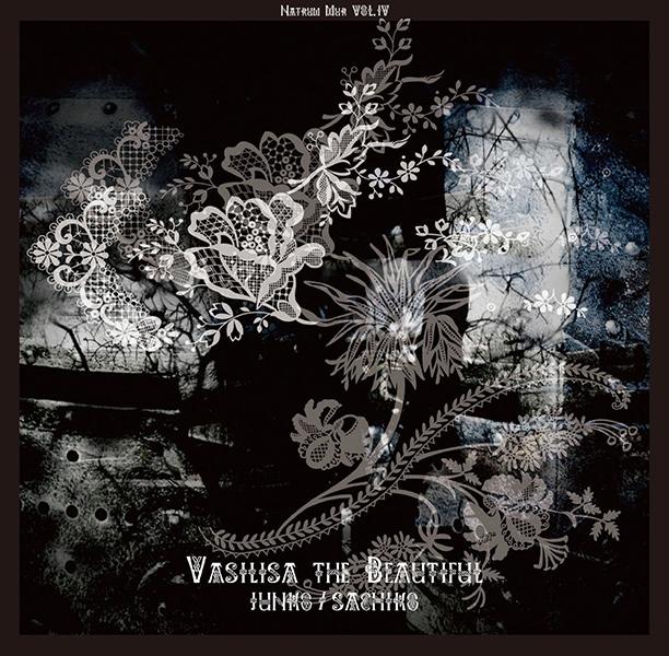 JUNKO/SACHIKO / VASILISA THE BEAUTIFUL