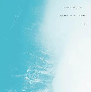 3/7(水)ノイズ・アヴァンギャルド新譜入荷情報