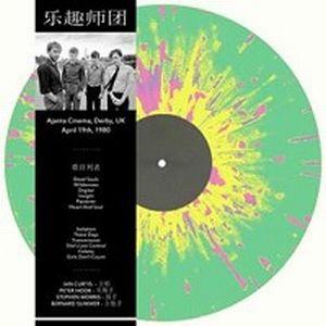 JOY DIVISION / ジョイ・ディヴィジョン / AJANTA CINEMA, APRIL 18TH, 1980 (LP)
