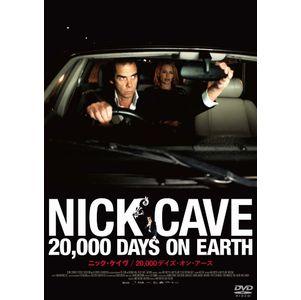 NICK CAVE / ニック・ケイヴ / ニック・ケイヴ 20,000 デイズ・オン・アース (DVD)