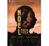 V.A.(NOEL POETA DA VILA) / NOEL POETA DA VILA (DVD+CD)