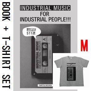 持田保 / INDUSTRIAL MUSIC FOR INDUSTRIAL PEOPLE!!! 【雑音だらけのディスクガイド 511選】