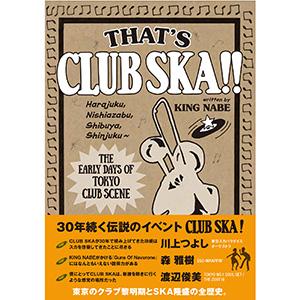 king nabe that s club ska 原宿 西麻布 渋谷 新宿 東京クラブ