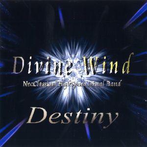 DIVINEWIND / ディヴァインウインド / DESTINY<CD-R> / ディスティニー