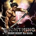 LIGHTNING / ライトニング / ブレイヴハート・リバース