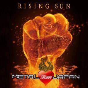 V.A. (METAL BLESS JAPAN) / オムニバス (メタル・ブレス・ジャパン) / RISING SUN ~東日本大震災チャリティー・アルバム~