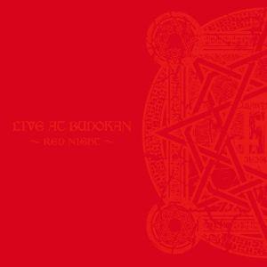 BABYMETAL / ベビーメタル / LIVE AT BUDOKAN / ライヴ・アット・ブドウカン<初回生産盤>