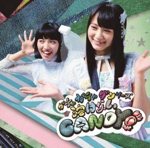 Gacharic Spin / ガチャリックスピン / 溶けないCANDY / 赤裸ライアー<初回限定盤Type-B>