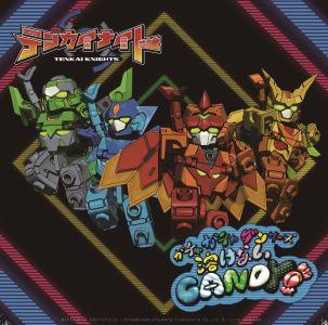 Gacharic Spin / ガチャリックスピン / 溶けないCANDY / 赤裸ライアー<初回盤Type-C>