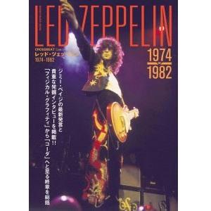 LED ZEPPELIN / レッド・ツェッペリン / CROSSBEAT SPECIAL EDITION LED ZEPPELIN 1974-1982 / クロスビート・スペシャル・エディション レッド・ツェッペリン 1974-1982