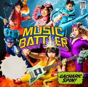 Gacharic Spin / ガチャリック・スピン / MUSIC BATTLER  / ミュージック・バトラー(初回A)