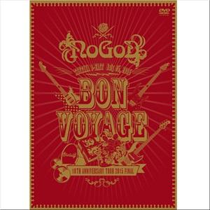 NoGoD / ノーゴッド / ボン・ヴォヤージュ-10THアニヴァーサリー・ツアー・2015ファイナル<DVD>