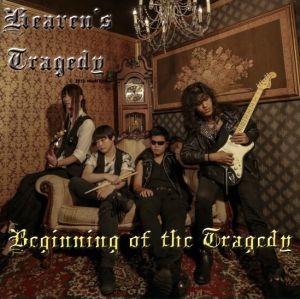HEAVEN'S TRAGEDY / ヘヴンズ・トラジェディ / BEGINNING OF THE TRAGEDY / ビギニング・オブ・ザ・トラジェディ