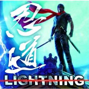 LIGHTNING / ライトニング / 忍道