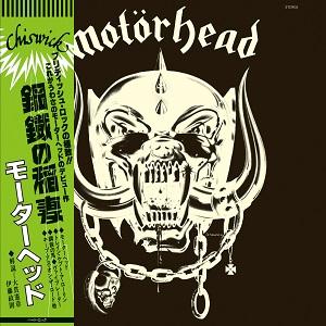 MOTORHEAD / モーターヘッド / MOTORHEAD / 鋼鐵の稲妻<紙ジャケット>