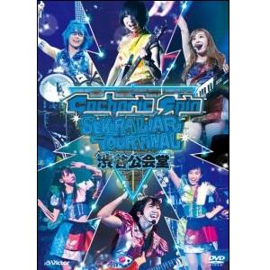 Gacharic Spin / ガチャリック・スピン / 赤裸ライアー TOUR FINAL!!! 2015 ~渋谷公会堂~ 【通常盤】
