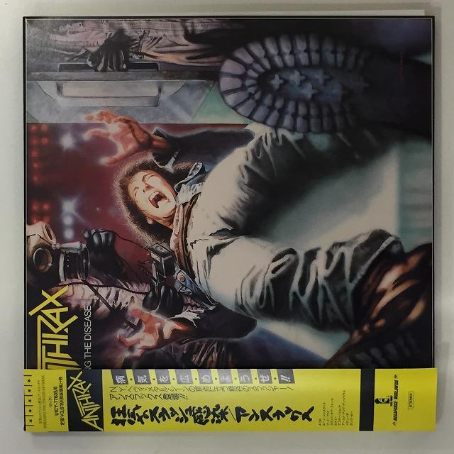 ANTHRAX / アンスラックス / SPREADING THE DISEASE / 狂気のスラッシュ感染<デラックス・エディション>