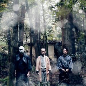 人間椅子 / 怪談-そして死とエロス<初回限定盤 / CD+DVD>