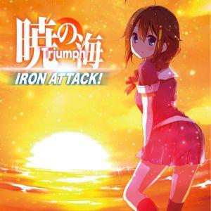 IRON ATTACK! / アイアン・アタック / 暁の海 ~Triumph~
