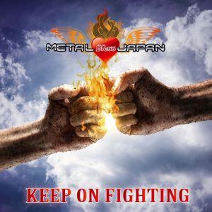 V.A. (METAL BLESS JAPAN) / オムニバス (メタル・ブレス・ジャパン) / KEEP ON FIGHTING / キープ・オン・ファイティング - 東日本大震災チャリティー・アルバム3